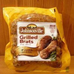 Johnsonville ジョンソンヴィル グリル・ブラッツ オリジナル
