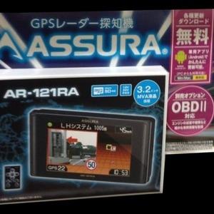 セルスター ASSURA AR-121RA