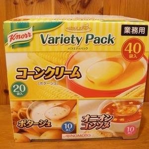 AJINOMOTO クノール ランチ用スープ バラエティ パック 40袋入