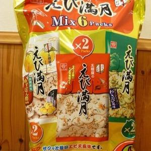 三河屋製菓 えび満月 ミックス6パック