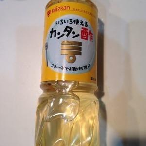 ミツカン いろいろ使えるカンタン酢