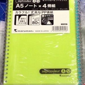 MARUMAN A5ノートブック