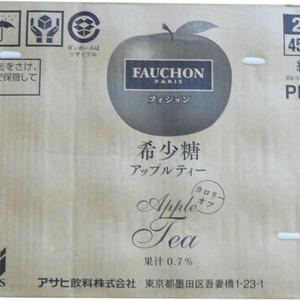 アサヒ飲料 フォション 希少糖アップルティ