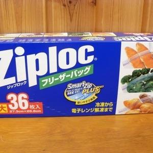 旭化成 ジップロック(Ziploc) フリーザーバッグ