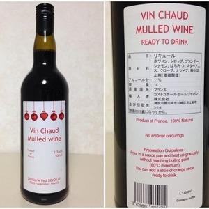 ヴァンショー  VIN CHAUD ホットワイン 1L