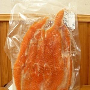カークランド 定塩紅鮭ハラス