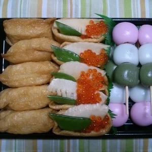 カークランド いなり寿司と三色団子
