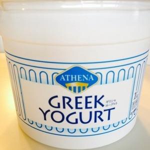 ATHENA ギリシャヨーグルト