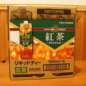 キーコーヒー リキッドティ 紅茶 天然水使用