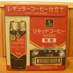 キーコーヒー リキッドコーヒー無糖