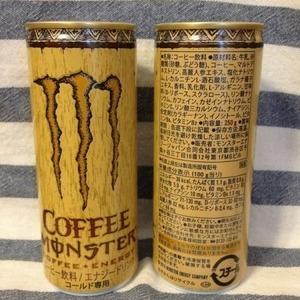モンスターエナジー コーヒー モンスター