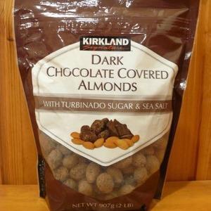 カークランド アーモンド ダークチョコレート ウィズ ナチュラルブラウンシュガー&シーソルト