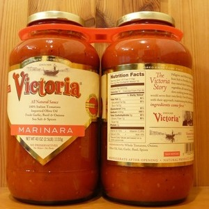 VICTORIA ビクトリア マリナラソース