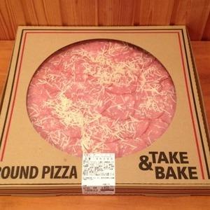 カークランド 丸型ピザ ペパロニ