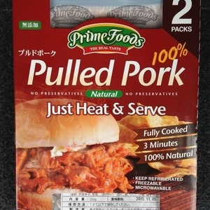 Prime Foods the real taste プルドポーク