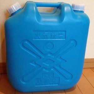 灯油缶 18L