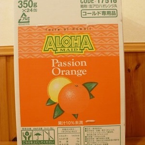 ALOHA MAID パッションオレンジ