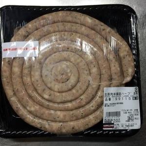 カークランド 生豚肉羊腸詰めハーブ 渦巻 (解凍)