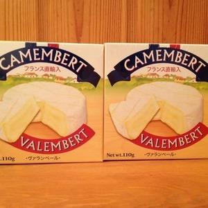 VALEMBERRT CAMEMBERT (ヴァランベール カマンベール)