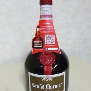 グラン マルニエ オレンジリキュール