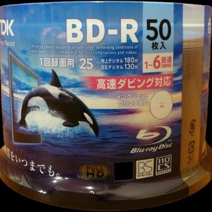 TDK BD-R 50枚入り