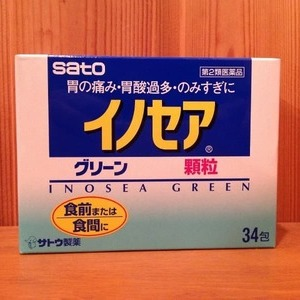 サトウ製薬 イノセアグリーン 34包