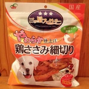 KPF やわらか 鶏ささみ細切り 間食・ドッグフード