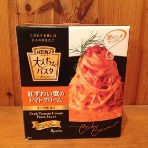 ハインツ 大人むけのパスタ 紅ずわい蟹のトマトクリーム