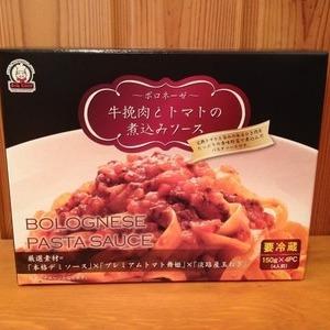 BIG CHEF ビッグシェフ ボロネーゼ 牛挽肉とトマトの煮込みソース