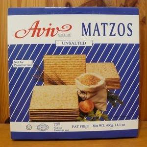 Aviv Daily Matzos 無塩クラッカー