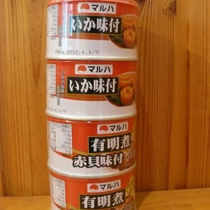 マルハ イカ 赤貝 おつまみ 4缶セット