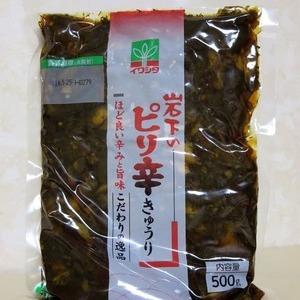 岩下食品 ピリ辛きゅうり 500×2パック