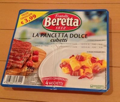 (名無し)さん[2]が投稿したFratelli Beretta パンチェッタ ドルチェ の写真