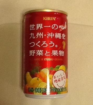 (名無し)さん[2]が投稿したKIRIN 世界一の九州・沖縄をつくろう。野菜と果物の写真