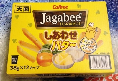 カルビー Jagabee しあわせバター味