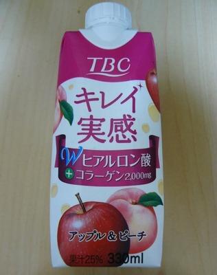 (名無し)さん[3]が投稿した森永乳業 キレイ実感 TBC Wヒアルロン酸+コラーゲン アップル&ピーチの写真