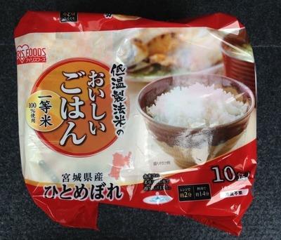 アイリスオーヤマ 低温製法米のおいしいごはん 宮城県産ひとめぼれ