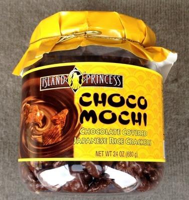 (名無し)さん[14]が投稿したアイランドプリンセス チョコもち ISLAND PRINCESS CHOCO MOCHIの写真