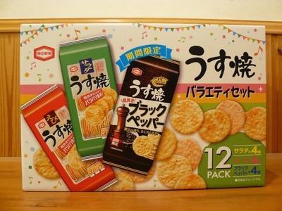 亀田製菓 うす焼 バラエティセット 12パック