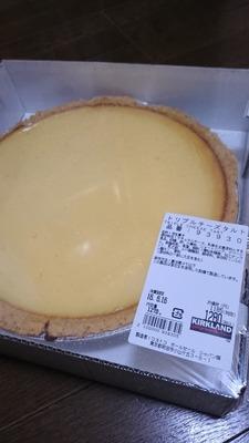 ゆみどんさん[3]が投稿したカークランド トリプルチーズタルトの写真