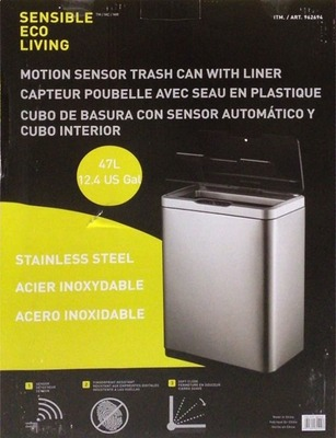KEO センサーゴミ箱