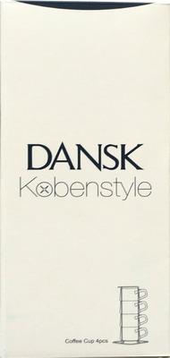 DANSK コベンスタイルコーヒーカップ