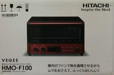 HITACHI コンベクションオーブントースター HMO-F100R
