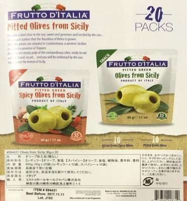 (名無し)さん[3]が投稿したFRUTTO  D'ITALIA 種なしオリーブ 30g×20  プレーン スパイシーの写真