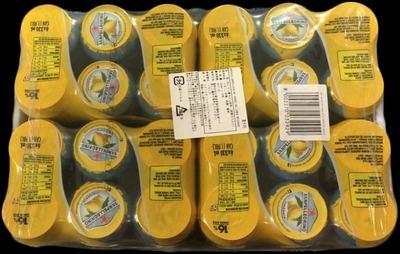 サンペレグリノ レモン 330ml×24缶