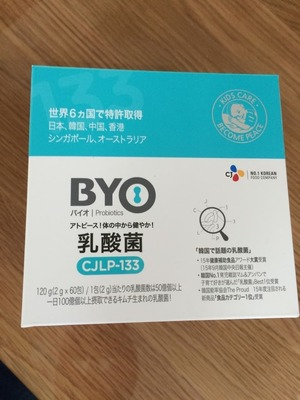 BYO乳酸菌CJLP-133