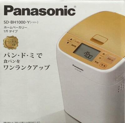 PANASONIC ホームベーカリー SD-BH1000