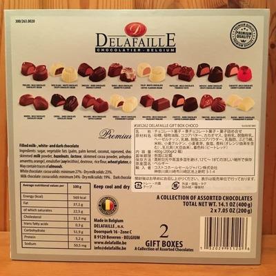 (名無し)さん[3]が投稿したDELAFAILLE ギフトボックス チョコレートの写真