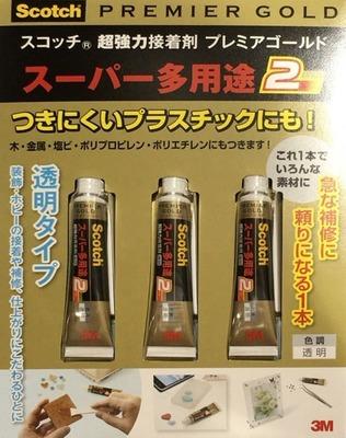 3M スコッチ プレミアゴールド 超強力接着剤 3本セット