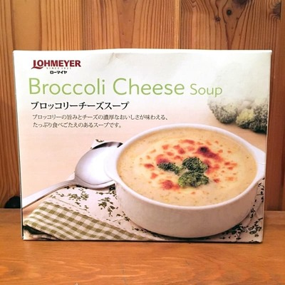 ローマイヤ (LOHMEYER) ブロッコリーチーズスープ